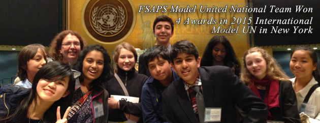 fulton science academy model un ny