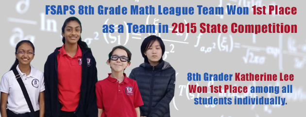 2015 Math League
